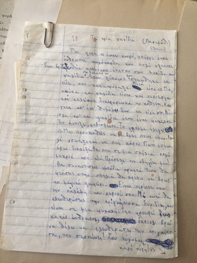 "If I can write a sentence that provokes any meaning, I owe it to my father. This is the first short story I wrote when I was 9. I called it... ""The 3 scissors."" He was so sweet, my dad had his office type up copies for me."